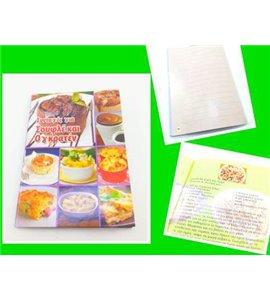 Cookbook in Greek- Soufflés And Gratins