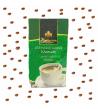 Greek Traditional Coffee Bellarom 196GR