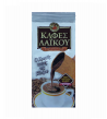 Cyprus Traditional Coffee - Laikou Silver