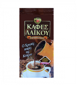 CYPRUS TRADITIONAL COFFEE - Laikou Brown