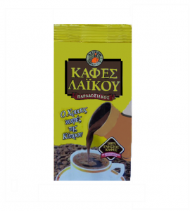 CYPRUS TRADITIONAL COFFEE - Laikou Gold