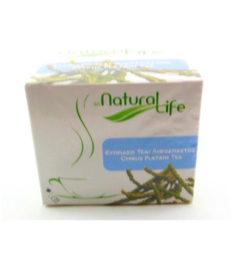 Cyprus Platain Tea 20 Bags Sealed