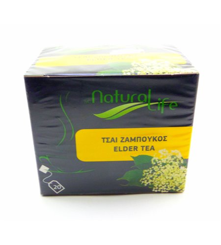Cyprus Elder Tea 20 Bags Sealed